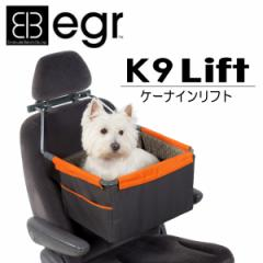 egr K9 Lift (ケーナインリフト) 【ペット用ドライブボックス】