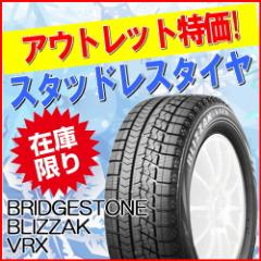 ブリヂストン ブリザック VRX 215/60R16 【アウトレット2016年製】【数量限定】【2156016stltire】