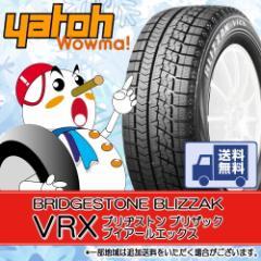 【新品スタッドレスタイヤ】ブリヂストン ブリザック VRX 145/80R12 74Q 【1458012stltire】