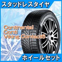 【新品スタッドレスタイヤ&ホイール4本】パジェロ用 コンチネンタル Conti Viking Contact6 SUV 265/70R16 【v93w-2657016stlset】