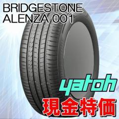 【現金特価】BRIDGESTONE ALENZA 001 235/55R17 ...