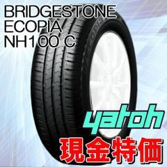 【現金特価】BRIDGESTONE ECOPIA NH100 C 155/65R14 【1556514tire-pas】