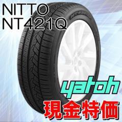 【現金特価】NITTO NT421Q 315/35R20 【3153520ti...