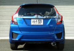 【代引手数料無料】柿本改 カキモトレーシング GT box 06&S ホンダ フィット RS/15X GK5用(H44395)