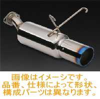 TRUST GReddy ビートマックス Ti マフラー トヨタ ウィッシュ MC後 ZNE10G/ANE10G用(10114163)