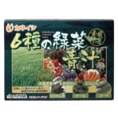 6種の緑菜青汁 分包タイプ 3g×25袋入