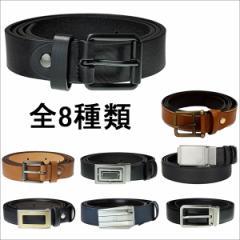 ダンヒル DUNHILL メンズ レザー リバーシブル ベルト 全3種類 サイズ調整可能