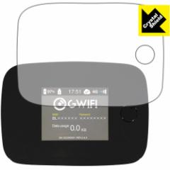 GWiFi G3000 防気泡・フッ素防汚コート!光沢保護フィルム Crystal Shield 3枚セット 【PDA工房】