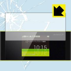Speed Wi-Fi NEXT W05 特殊素材で衝撃を吸収!保護フィルム 衝撃吸収【光沢】 【PDA工房】
