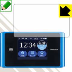 Speed Wi-Fi NEXT WX04 特殊処理で紙のような質感を実現!保護フィルム ペーパーライク 【PDA工房】