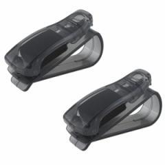 サングラス クリップ 2個セット 車載 眼鏡ホルダー サンバイザー チケットクリップ[メール便発送、送料無料、代引不可]
