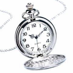 懐中時計 丸型薄型 アラビア数字 《シルバー》 ビンテージ アンティーク風 メンズ レディース[メール便発送、送料無料、代引不可]