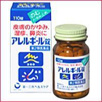 【第2類医薬品】【第一三共ヘルスケア】 アレルギール錠 110錠