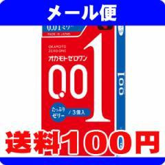 [メール便で送料100円]オカモト ゼロワン たっぷりゼリー クリア 3個入