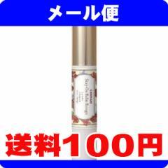[メール便で送料100円]キャンメイク ステイオンバームルージュ T04 チョコレートリリー