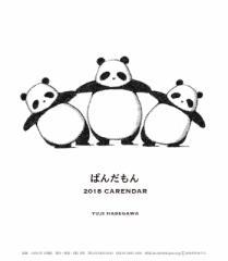 20%OFF!2018年卓上 ぱんだもん(はせがわゆうじ)カレンダー