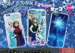 【ゆうパケ送料無料】 iPhone6 ケース アナと雪の女王/エルサ/アナ/ディズニー プリンセス/スマホカバー カバー バーゲン