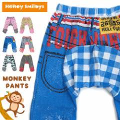 【メール便送料無料】 プリント 裾ギャザー モンキーパンツ/パンツ/ズボン/ベビー/キッズ/子供服/韓国服
