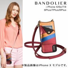 BANDOLIER バンドリヤー iPhone8 iPhone7 7Plus 6s ケース スマホ アイフォン プラス EMMA RED RAINBOW メンズ レディース アッシュ