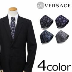 ベルサーチ ネクタイ シルク ヴェルサーチ VERSACE メンズ ギフト ケース付 イタリア製 ビジネス 結婚式 [6/7 追加入荷]