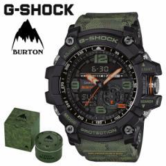 カシオ CASIO G-SHOCK 腕時計 マッドマスター GG-1000BTN-1AJR コラボ MUDMASTER BURTON カモフラージュ メンズ レディース 3/12 新入荷