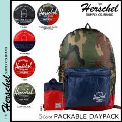 ハーシェルサプライ Herschel Supply リュック バックパック PACKBLE 10076 メンズ レディース