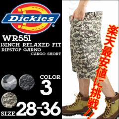 ディッキーズ WR551 ハーフパンツ Dickies メンズ
