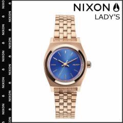 ニクソン NIXON 腕時計 時計 26mm A399 SMALL TIME TELLER レディース