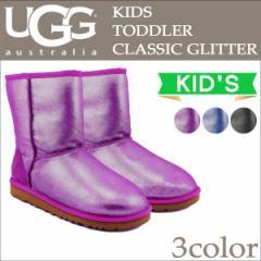 UGG アグ キッズ クラシック ムートンブーツ KIDS CLASSIC GLITTER 1000792 シープスキン レディース