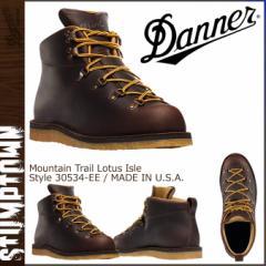 ダナー Danner マウンテントレイル ブーツ MOUNTAIN TRAIL LOTUS ISLE 30534 EEワイズ メンズ