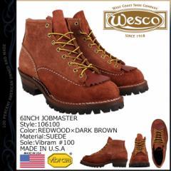 ウエスコ WESCO 6インチ ジョブマスター ブーツ 6INCH JOB MASTER Eワイズ スエード レッドウッド ウェスコ スウェード RW106100 メンズ