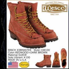 ウエスコ WESCO 8インチ ジョブマスター ブーツ 8INCH JOB MASTER Eワイズ スエード レッドウッド RW108100 ウェスコ メンズ