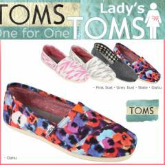 TOMS SHOES トムズ シューズ レディース スリッポン WOMENS VEGAN CLASSICS トムス トムズシューズ