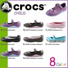クロックス crocs キッズ サンダル パンプス 10508 10530 11307 海外正規品