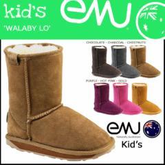 emu エミュー キッズ ムートンブーツ WALLABY LO K10102