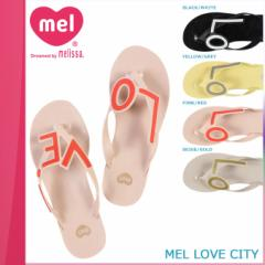 メリッサ Melissa サンダル ビーチサンダル ビーサン MEL LOVE CITY 32112 レディース