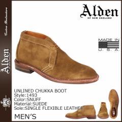 オールデン ALDEN チャッカブーツ UNLINED CHUKKA BOOT Dワイズ 1493 メンズ