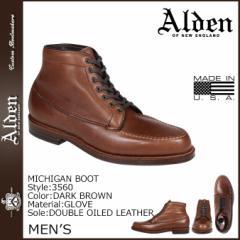 オールデン ALDEN ミシガン ブーツ MICHIGAN BOOT Dワイズ 3560 メンズ