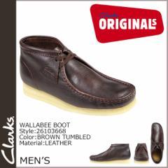 クラークス オリジナルズ Clarks ORIGINALS ワラビー ブーツ WALLABEE BOOT Mワイズ 26103668 メンズ