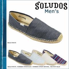 ソルドス SOLUDOS エスパドリーユ オリジナル クラシック ストライプス ORIGINAL CLASSIC STRIPES キャンバス スリッポン MOR メンズ