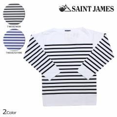 セントジェームス SAINT JAMES NAVAL Tシャツ ロンT ボーダー メンズ レディース