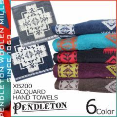 ペンドルトン PENDLETON タオル ハンドタオル ハンカチ ジャガード XB200 JACQUARD HAND TOWELS メンズ レディース