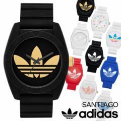 アディダス 腕時計 サンティアゴ adidas 時計 SANTIAGO メンズ レディース 42mm ウォッチ
