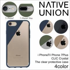 ネイティブユニオン NATIVE UNION スマホケース iPhone7 7Plus アイフォン プラス メンズ レディース