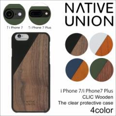 ネイティブユニオン NATIVE UNION スマホケース iPhone7 7Plus アイフォン プラス 木製 メンズ レディース