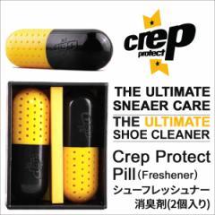 クレップ プロテクト CREP PROTECT シューフレッシュナー 2個入り シューズケア用品 6065-2906
