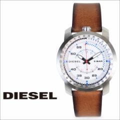 ディーゼル 時計 メンズ DIESEL 腕時計 46mm RIG DZ1749 ブラウン×ホワイト