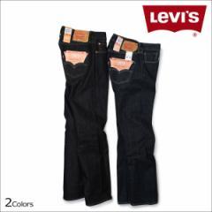 リーバイス 501 LEVIS ストレート メンズ デニム パンツ ORIGINAL FIT ADVANCED CORE & GARMENT DYE