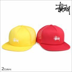 ステューシー STUSSY キャップ 帽子 メンズ レディース スナップバックキャップ メッシュキャップ PUFF PRINT STOCK TRUCKER