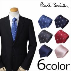 ポールスミス ネクタイ シルク メンズ Paul Smith ドット ギフト ケース付 イタリア製 ビジネス 結婚式 [4/17 追加入荷]